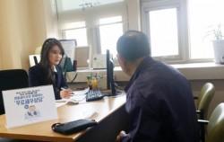 김조은 마을세무사 상담장면