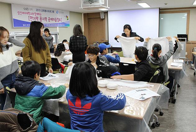 김수연 교수와 성신여대 학부생들은 아이들의 티셔츠 제작을 꼼꼼히 도와주었다