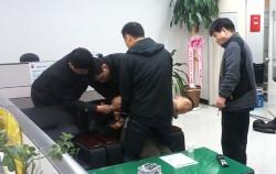 지난 11월 상동역에서 지하철 직원이 기지를 발휘해 마약사범을 현행범으로 체포할 수 있었다 ⓒ뉴시스