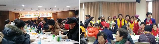 새해맞이 떡국나누기 행사 모습(가양1동 주민센터)