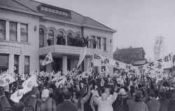 신탁통치 반대운동 집회_1946년 경교장