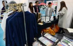 지난해(11월) 서울무역전시장(SETEC)에서 열린 `서울시, 사회적경제 기획장터` 현장ⓒ뉴시스