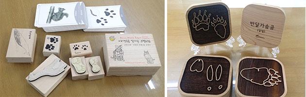 야생동물 발자국 스탬프와 스크래치틀