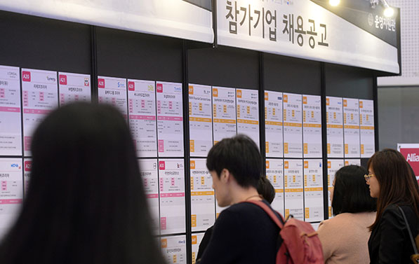 서울형 '청년 뉴딜일자리' 2.4배 늘린다