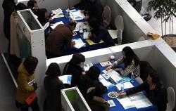 오는 18일과 19일, 서울시청 1층 로비에서 `2016 청년 뉴딜일자리 박람회`가 열린다ⓒ연합뉴스