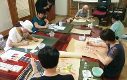 돈화문교육전시장 체험 프로그램 (제18호 민화장)