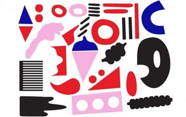 이푸로니_different pieces