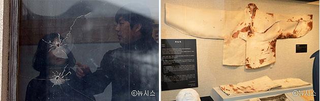 유리창에 남겨진 탄환 흔적(좌), 김구 선생이 저격당할 당시 입었던 옷(우) ⓒ뉴시스