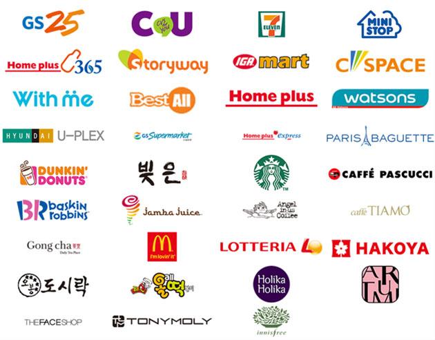 티머니 사용이 가능한 소매업체의 로고 모음