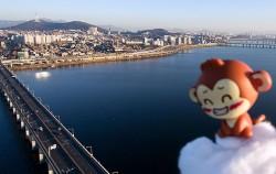 2016년 새해 첫날 서울 전경ⓒ연합뉴스