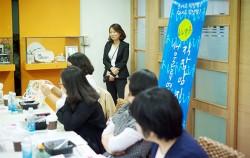 서울시가 지난해 서울시내 사업체조사를 실시한 결과, 여성종사자수가 처음으로 200만 명을 넘어섰다