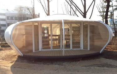 서울혁신파크 입구에 있는 `생각과 책` 도서관. 국제 디자인상을 수상했다