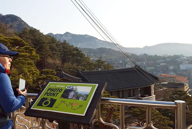평창마을길 안의 포토존에서 사진을 찍는 탐방객 모습