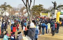 백범광장을 가득 메운 참가자들