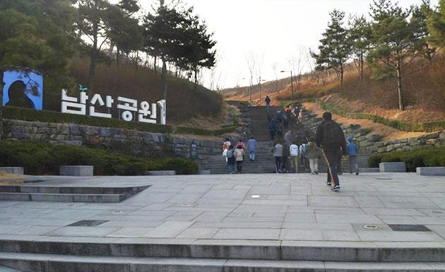 서울의 명소 남산 공원을 오르며