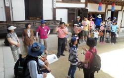2015년 역사학자와 함께 하는 서울문화유산 찾아가기