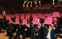 지난해 열린 `서울시 인터넷 시민감시단` 발대식