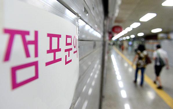 '창업부터 폐업까지' 소상공인 종합컨설팅 접수