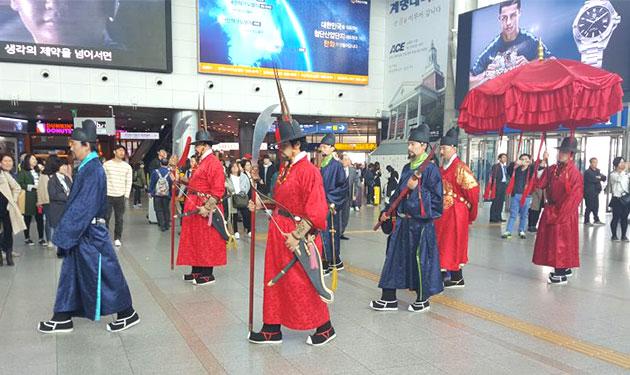 서울 KTX역사내 왕가의 산책