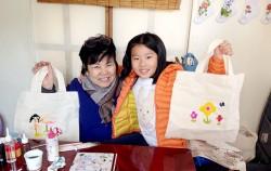 전통섬유그림 가방 만들기