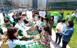 서울광장 스타벅스 텀블러