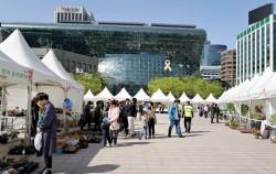 오는 23일까지 서울광장에서 봄꽃 나무 나눔시장이 열린다