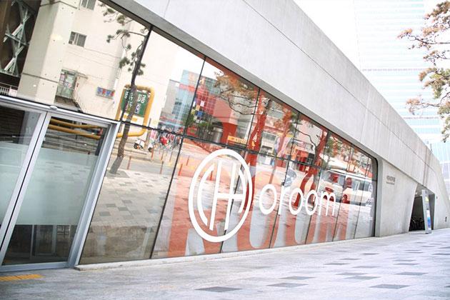 DDP 내 이간수문전시장에 오픈한 `동대문 쇼룸(showroom)`