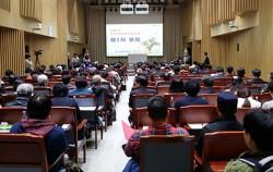 참여예산한마당총회