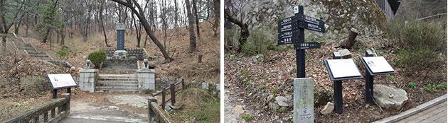 순례길 곳곳에 서있는 입간판(좌), 독립운동가 유림 선생 묘역(우)