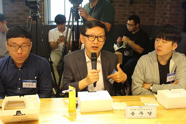 송우달 한겨레 신문 전무가 발표하고 있다