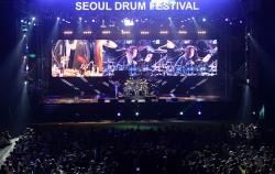 2015 서울드럼페스티벌 공연 모습ⓒ뉴시스