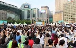 지난주 토요일, 서울광장 청춘콘서트에 1만 여명의 시민이 운집했다
