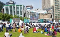 지난 주말 서울광장에서 열린 2016 지구촌 나눔 한마당