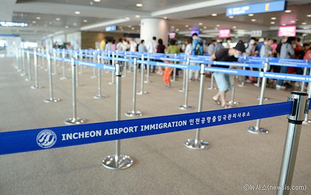 인천국제공항 ⓒ뉴시스
