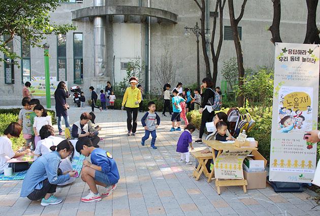 매주 목요일 성동구민체육센터에서 열리는 우리동네 놀이터