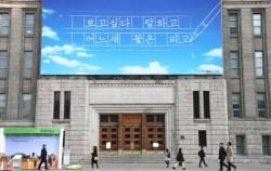 2016년 봄편 꿈새김판 게시 문안