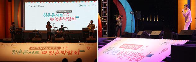 조문근 밴드(좌), 가수 김태우(우)