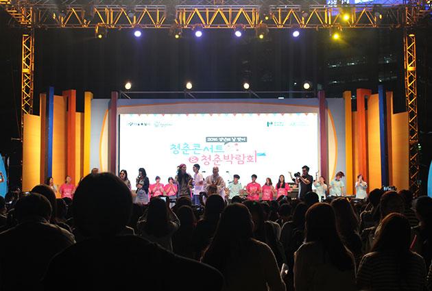 청춘콘서트가 끝나고 참석자들이 모여 열창하고 있다