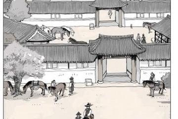 서울역 일대 역사 이야기_청파역 1