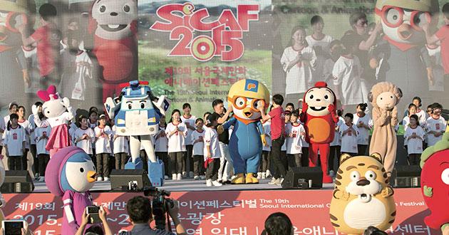 서울국제만화애니메이션페스티벌
