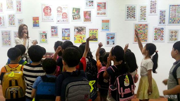 시민청 전시 `어른·아이·서울`은 오는 12일까지 진행된다 ⓒ시민청