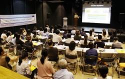 2016년 직장부모커뮤니티 리더교육-중간워크숍
