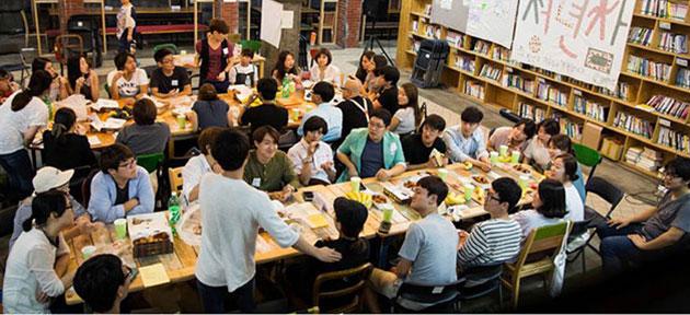 청년특별시 창조경제 캠퍼스 타운