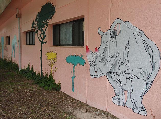 아시아코끼리, 아시아물소, 흰코뿔소 등을 보유한 `대동물관`