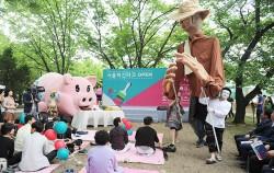 2015년 6월 서울혁신파크 개관행사