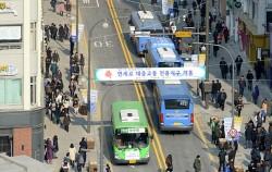연세로 대중교통 전용지구ⓒ뉴시스