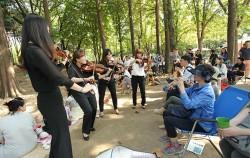 양재 시민의숲 음악회