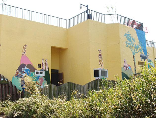 하마, 꼬마하마, 프레리독 등을 보유한 `제2아프리카관`