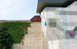 강서 인공암벽장