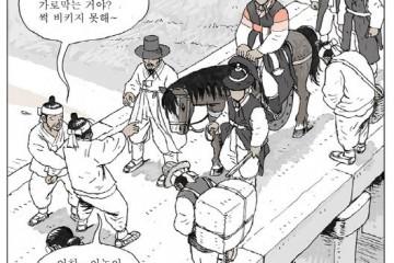 서울역 일대 역사 이야기_만초전 3